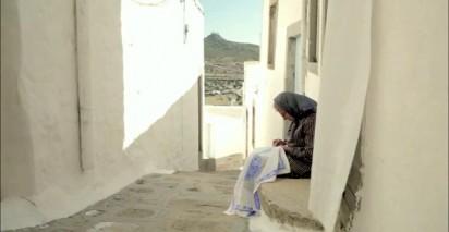 IFFP - International Film Festival of Patmos Embroidery