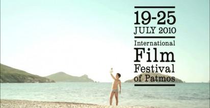 IFFP - International Film Festival of Patmos TVC 2