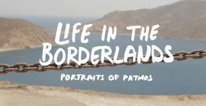 Life in the Borderlands-Portraits of Patmos-trailer